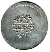 Altilik - Abdülmecid I (Kostantiniyye mint) -  reverse