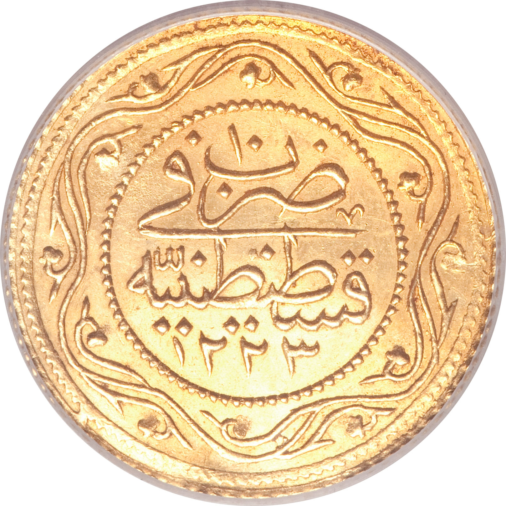 Coin from Tunis and Ottoman - ID and dating needed
