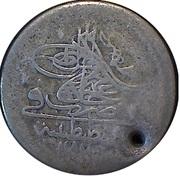Onluk - Abdülhamid I (Kostantiniyye mint) -  obverse