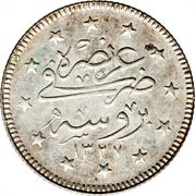 2 Kurus - Mehmed V (Bursa Mint) -  reverse