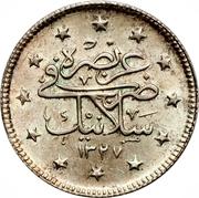 2 Kurus - Mehmed V (Selanik mint) -  reverse