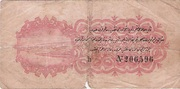 2 1/2 Piastres Law of 23 May AH1332 (1916-1917) -  reverse