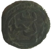 Manghir - Muhammad b. Murad khan /Mehmed II/ (unknown mint) – obverse