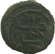Manghir - Muhammad b. Murad khan /Mehmed II/ (unknown mint) – reverse