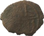 Manghir - Murad II (unknown mint) – obverse