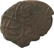 Manghir - Murad II (unknown mint) – reverse