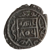 Akce - Interregnum (Suleiman Çelebi) – reverse