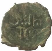 AE - Anonymous (Tiflis mint) – reverse
