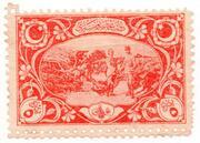 5 Para (Postage stamp money) – obverse