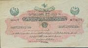½ Livre (Law of 18 October AH1331) – obverse
