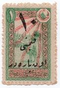 10 Para (Postage Stamp Money) – obverse