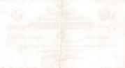 ½ Livre (Law of 22 December AH1331)1912 – reverse