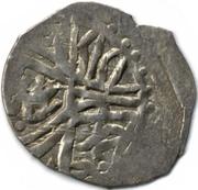 Beslik - Osman II, Canca mint – obverse