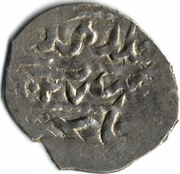 Beslik - Osman II, Canca mint – reverse