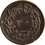 20 Para - Abdülmecid I (Constantinople) -  reverse