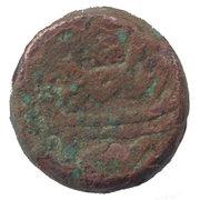 1 Mangir - Ahmad I (Ah 1012-1026, 1603-1616 AD) – obverse