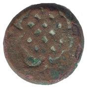 1 Mangir - Ahmad I (Ah 1012-1026, 1603-1616 AD) – reverse