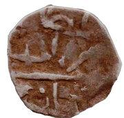 Akce - Murad III (Standard type) – obverse