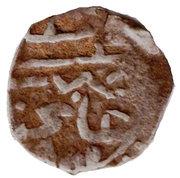 Akce - Murad III (Standard type) – reverse