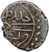 Akce - Murad II (834 AH) – reverse