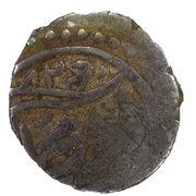Akce - Murad II (824-848/1421-1444) – obverse