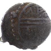 Akce - Murad II (824-848/1421-1444) – reverse