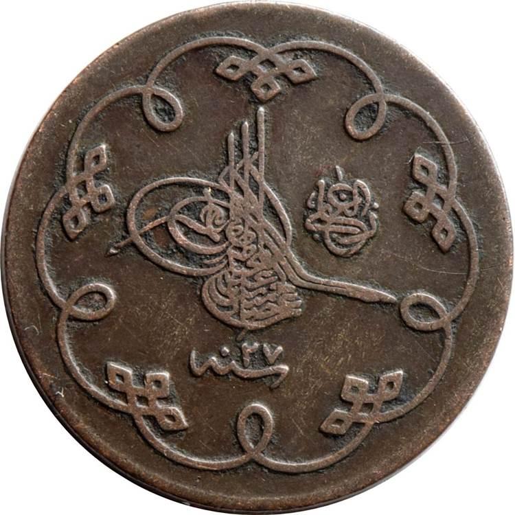 Moneda islamica 819-original
