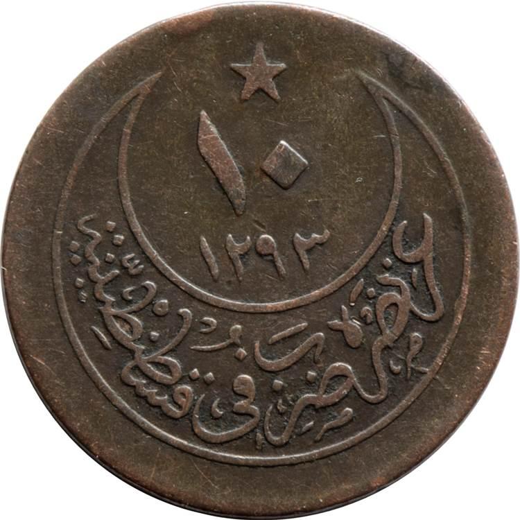 Moneda islamica 820-original