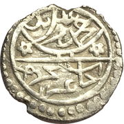 Akce - Muhammad I – obverse