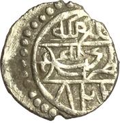 Akce - Muhammad I – reverse