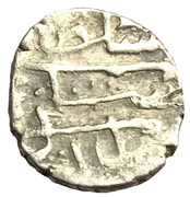 """Akce - Selim I (Prominent """"Shah"""" and knotted """"Bi"""") – obverse"""