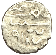 """Akce - Selim I (Prominent """"Shah"""" and knotted """"Bi"""") – reverse"""