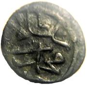Manghir - Mehmed II (Edirne) – obverse