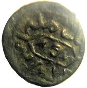 Manghir - Mehmed II (Edirne) – reverse