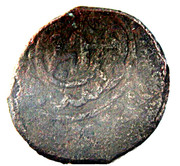 Manghir - Bayezid II – obverse