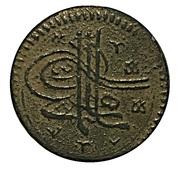 1 Mangir - Suleyman II – obverse