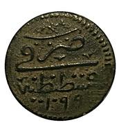 1 Mangir - Suleyman II – reverse