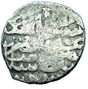 Dirham - Selim II, Baghdad mint – obverse