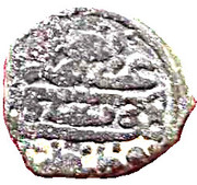Manghir - Suleiman I The Magnificent - year 985/1577/ - Constantinople mint – obverse