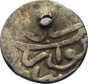 "Akce - Selim I (Prominent ""Han"" type) – reverse"