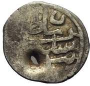 """Akce - Selim I (Prominent """"Han"""" type) – obverse"""