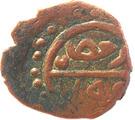 """Manghir - Murad I (""""Ramadan"""" type) – reverse"""