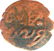 """Manghir - Murad I (""""Ramadan"""" type) – obverse"""