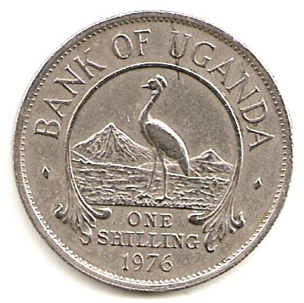 one coin uganda