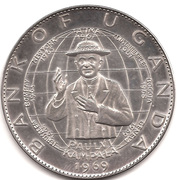 25 Shillings (Visit of Pope Paul VI) – reverse