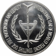 200 Shillings (International Year of Disabled Persons) – reverse