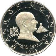 2 Shillings (Visit of Pope Paul VI) – reverse