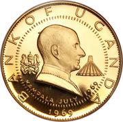1000 Shillings (Visit of Pope Paul VI) – reverse
