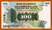 100 Shillings – obverse