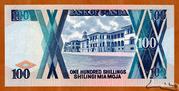 100 Shillings – reverse